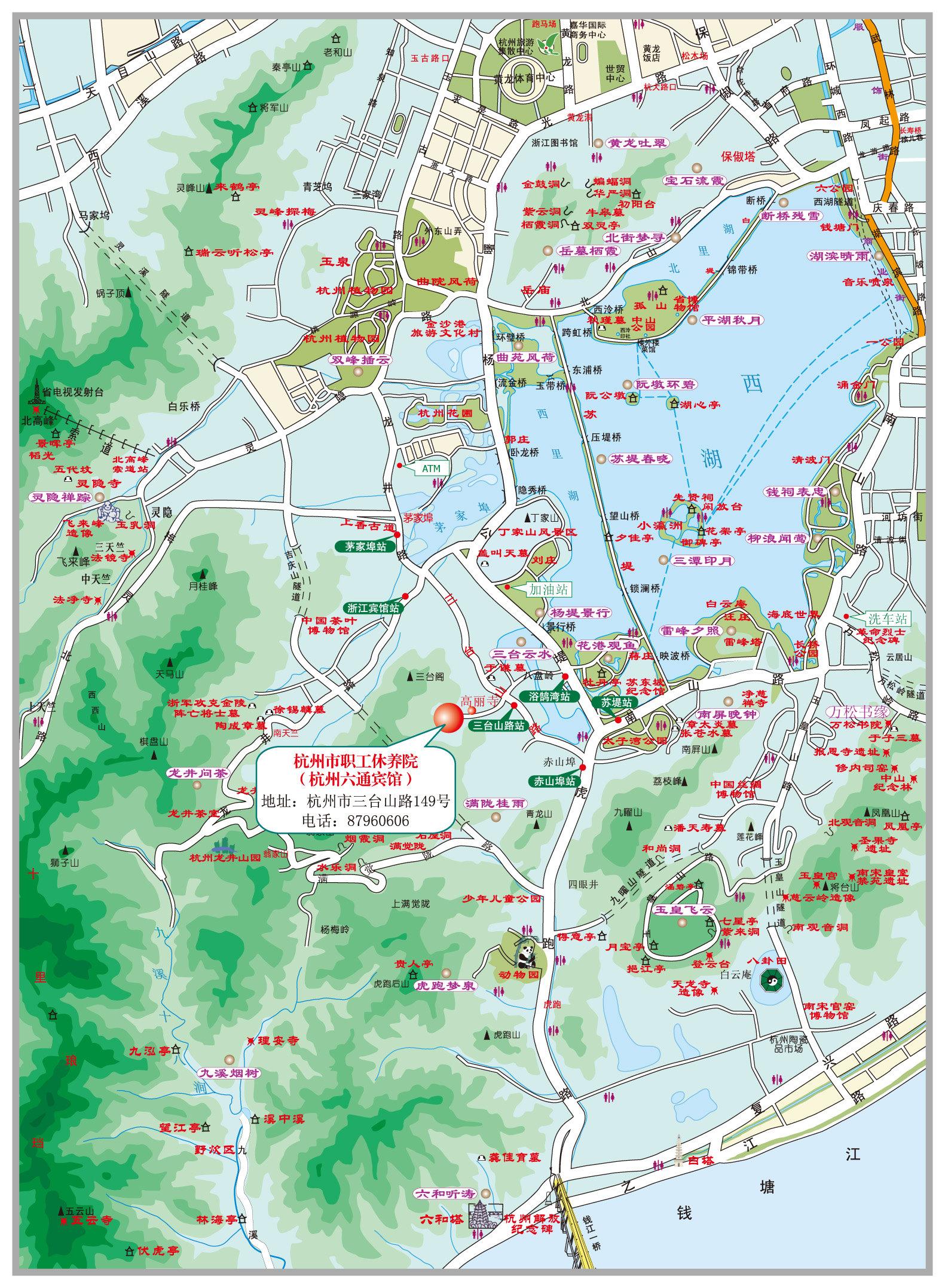 杭州西湖区学区地图