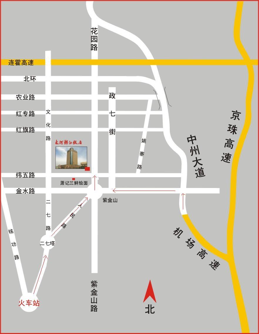 火车站至酒店: 郑州火车站至大河锦江饭店约8公里
