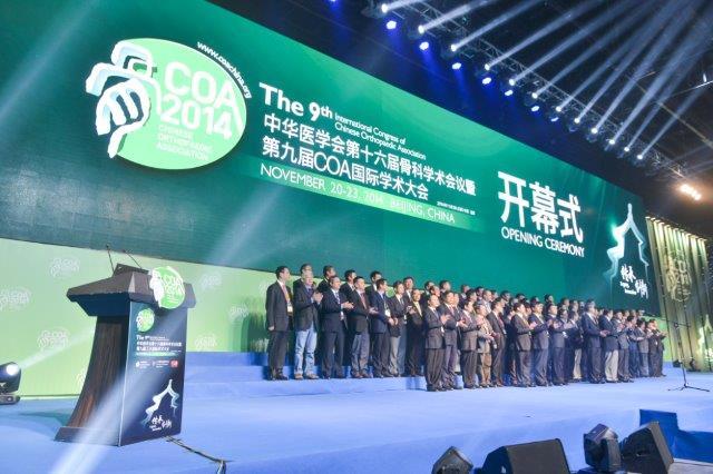 中国学术在线会议_中华医学会 品牌会议 质量铸就精品,学术会议的品牌发展之路